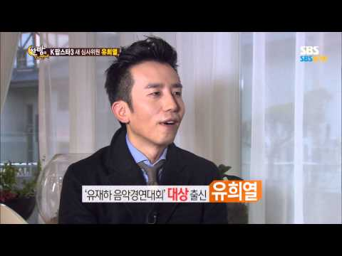SBS [한밤의TV연예] - 유희열이 말하는 K팝스타3의 뒷이야기