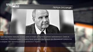 Україна щодня. Історія – 15 травня