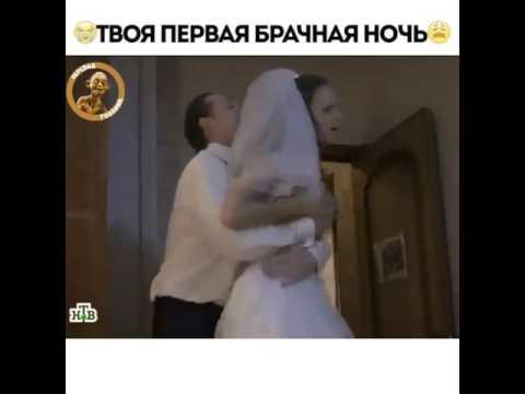 roliki-pervaya-brachnaya-noch