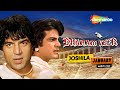 Dharam Veer{HD} Hindi Full Movie - Dharmendra, Jeetendra, Zeenat Aman -70's Movie - (Eng Subtitles)