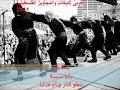 اغاني دبكات مجوز فلسطيني 2011