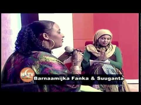 Ayaan Tromso oo heeso cusub soo saartay somali music 2013