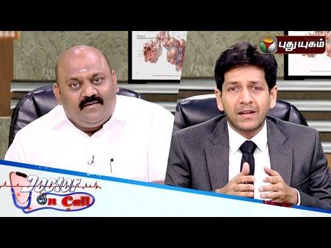 Doctor-On-Call-25-07-2016-Puthuyugam-TV