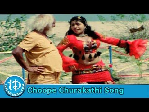 Choope Churakathi Song - Maga Simham Movie Songs - Waheeda - Mukku Raju - Rallapalli