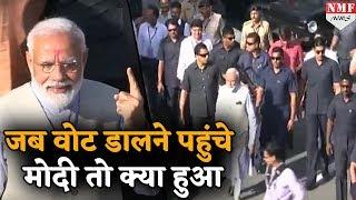 Modi जब Ahmdabad वोट डालने पहुंचे तो इकट्ठी हो गई भीड़, फिर जो हुआ वो देखने वाला था