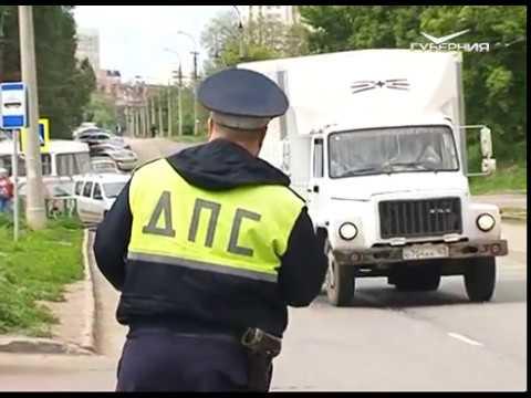 Самарские инспекторы ГИБДД и судебные приставы вышли в рейд по нарушителям
