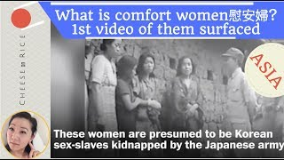 "What is ""Comfort Women""? Korean Movie [Spirit's Homecoming] Slaves during WW2 