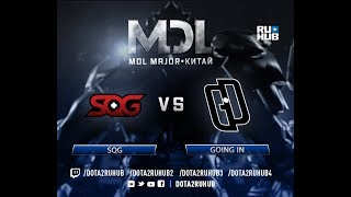 SQG vs Going In, MDL EU, game 1 [Eiritel]