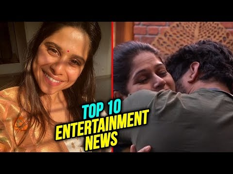 Top 10 Entertainment News | Weekly Wrap | Bigg Boss Marathi, Bucket List, Sai Tamhankar