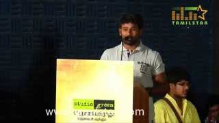 Komban Movie Success Meet