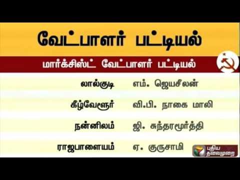 Tamil-Nadu-polls-Details-of-Communist-Party-of-India-Marxist-s-candidates-list