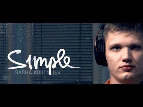 ELEAGUE Major 2017 | Player Profile | s1mple - Natus Vincere