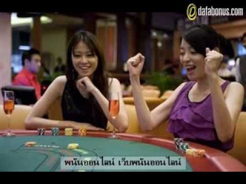 สมัครคาสิโนออนไลน์ รับ 600 บาท ทดลองเล่น ได้ที่ www.D777CASINO.com