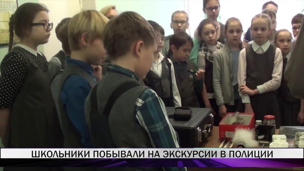 Школьники побывали на экскурсии в полиции