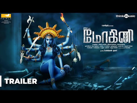 Mohini Official Trailer