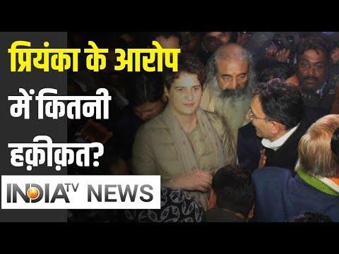 'Did My Duty': UP Cop Denies Manhandling Priyanka Gandhi In Lucknow | IndiaTV News