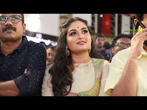 Mangalyam ThanthuNanena Audio Launch Full - ColourfulKerala