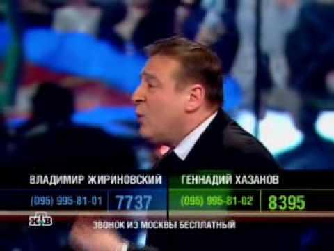 Жириновский против Хазанов (Часть 2)