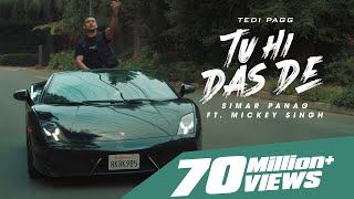Video Tu Hi Das De | Tedi Pagg | Simar Panag ft. Mickey Singh | Latest Punjabi Songs 2020 download in MP3, 3GP, MP4, WEBM, AVI, FLV January 2017