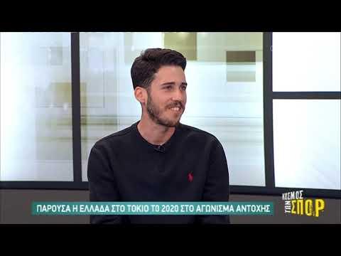 Ολυμπιακή πρόκριση για την Ελληνική ποδηλασία δρόμου | 26/11/2019 | ΕΡΤ