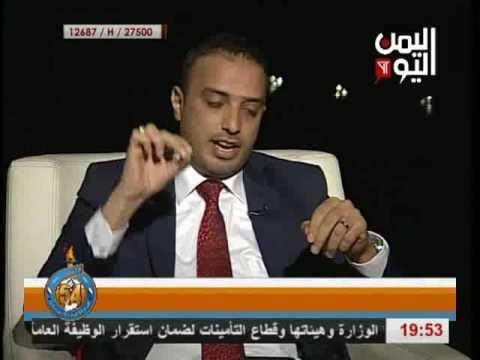 وجهة نظر مع اشرف شنيف 28 9 2016