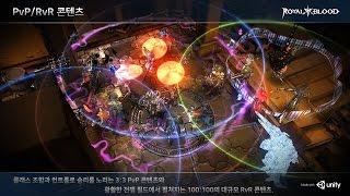 Видео к игре Royal Blood из публикации: Представлен новый трейлер мобильной MMORPG Royal Blood