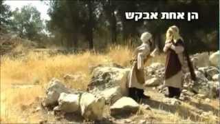 סיפורו של רבי אליעזר בן הורקנוס