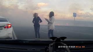 Почему не стоит ехать в дым и смог