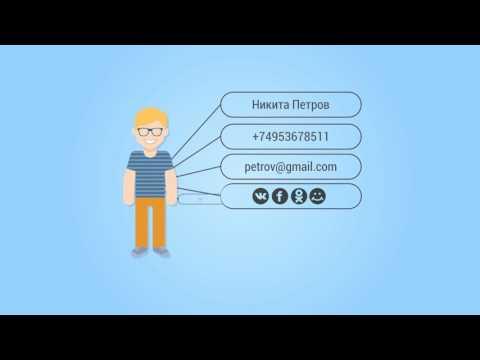 BUSINESS FOX- простой способ получать новых клиентов ежедневно