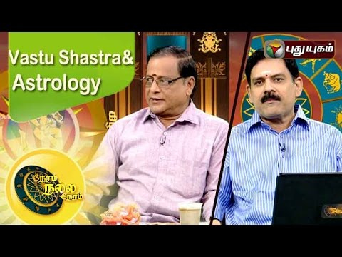 Neram-Nalla-Neram-08-01-2016-Puthuyugam-TV