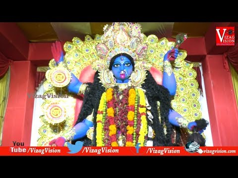 Sree Kshema Kali Puja Mahotsavam by Sri Lakshmi Ganesh Railway New Colony in Visakhapatnam.