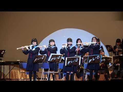 大阪教育大学附属平野中学校吹奏楽部「恋、弾けました。」JOYJOY 2018