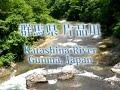 Fukiware Falls 吹割の滝(群馬県沼田市)