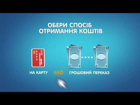 MoneyBOOM - кредит онлайн за 7 хвилин!