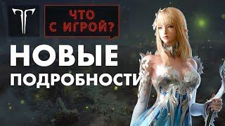 Подробности альфа- и бета-тестов русской версии MMORPG Lost Ark