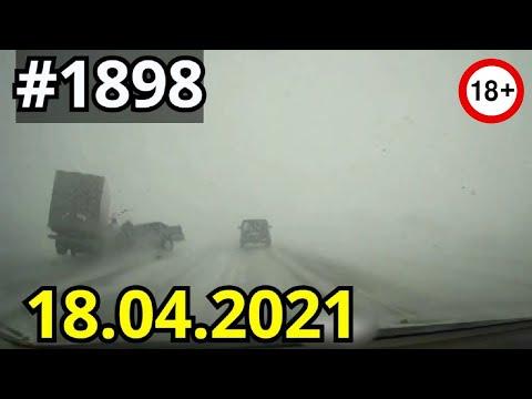 Новая подборка ДТП и аварий от канала Дорожные войны за 18.04.2021