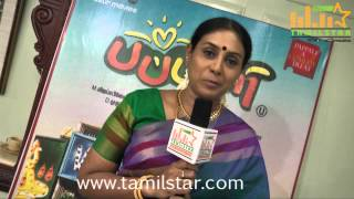 Saranya Ponvannan at Pappali Movie Team Interview