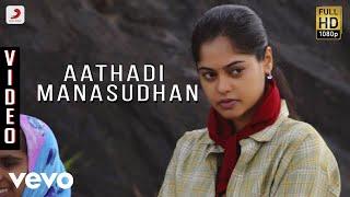 Aathadi Manasudhan
