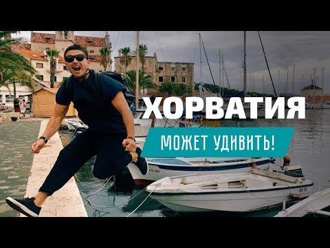 Отдых в Хорватии: Плитвицкие озера, курорты, острова и пляжи