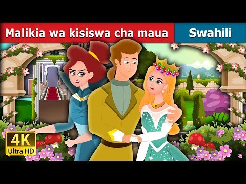 Malikia wa kisiswa cha maua | Hadithi za Kiswahili | Swahili Fairy Tales