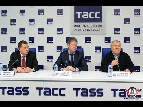 """Пресс-конференция ХК """"Автомобилист"""": итоги сезона-2016/2017"""