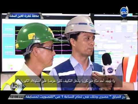 بالفيديو.. خبراء أجانب:  هذه الأسباب الحقيقية لأزمة الكهرباء في مصر
