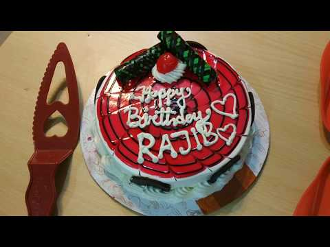Birthday wishes for best friend - Cute Birthday Cake(Happy Birthday My dear Life partner)