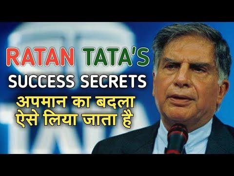 Quotes about happiness - RATAN TATA के success secrets बताने वाला अब तक का सबसे क्रांतिकारी वीडियो