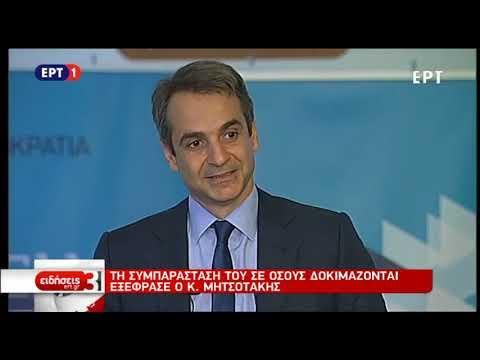 Κυρ. Μητσοτάκης: Εξ ορισμού την ευθύνη έχουν κυβέρνηση και τοπική αυτοδιοίκηση