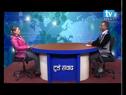 (Ambika Chalaune Talk Show On TV Today Television - Duration: 27 minutes.)