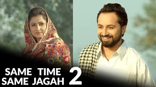 Video Same Time Same Jagah 2 (Full Song) | Sandeep Brar | Kulwinder Billa | Latest Punjabi Song 2017 HD MP3, 3GP, MP4, WEBM, AVI, FLV Maret 2018
