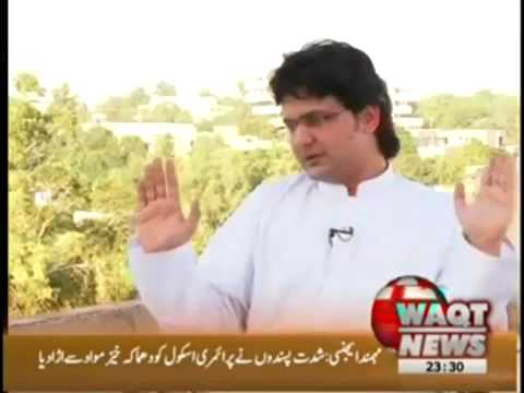 Faisal Javed Khan (PTI) One on One Interview 8 Aug, 2012