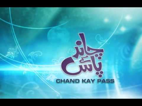 Video chand ke pass download in MP3, 3GP, MP4, WEBM, AVI, FLV January 2017