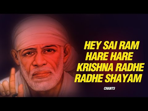 Video Hey Sai Ram Hey Sai Ram │Sai Dhun│Suresh Wadkar | Popular Sai Baba Chants Full Song download in MP3, 3GP, MP4, WEBM, AVI, FLV January 2017